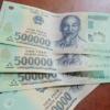 もし2000年に資金1000万円でベトナム金利生活を始めていたら、現在資産額はいくらにな