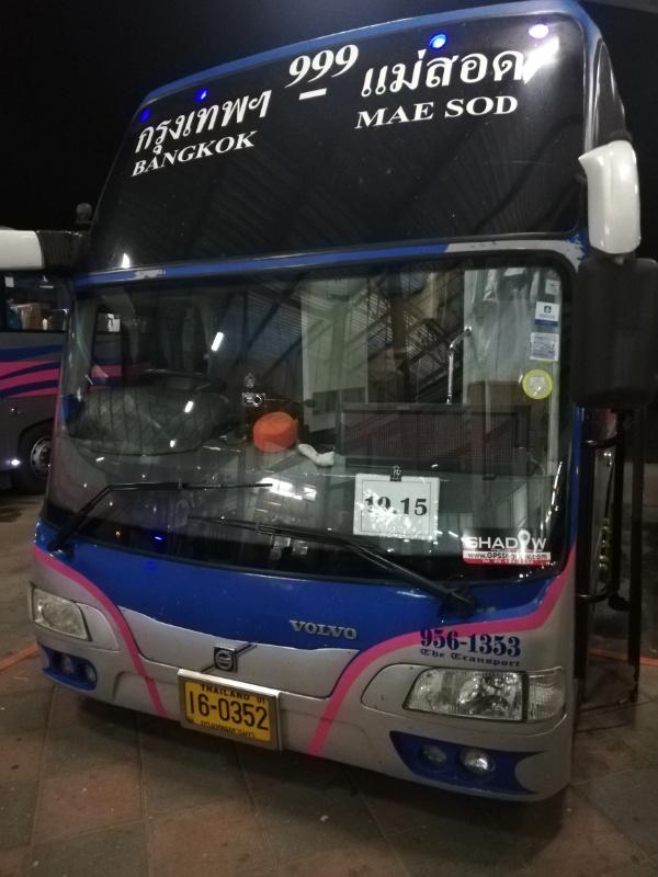 バンコクからメーソート行きVIPバス