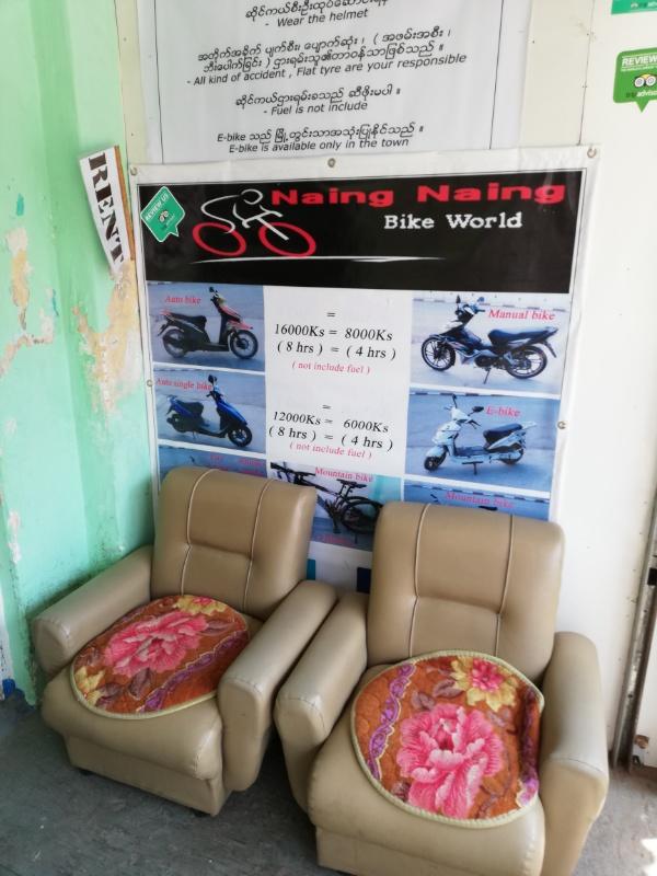 カローEバイク