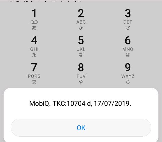 mobifone 使用期限確認