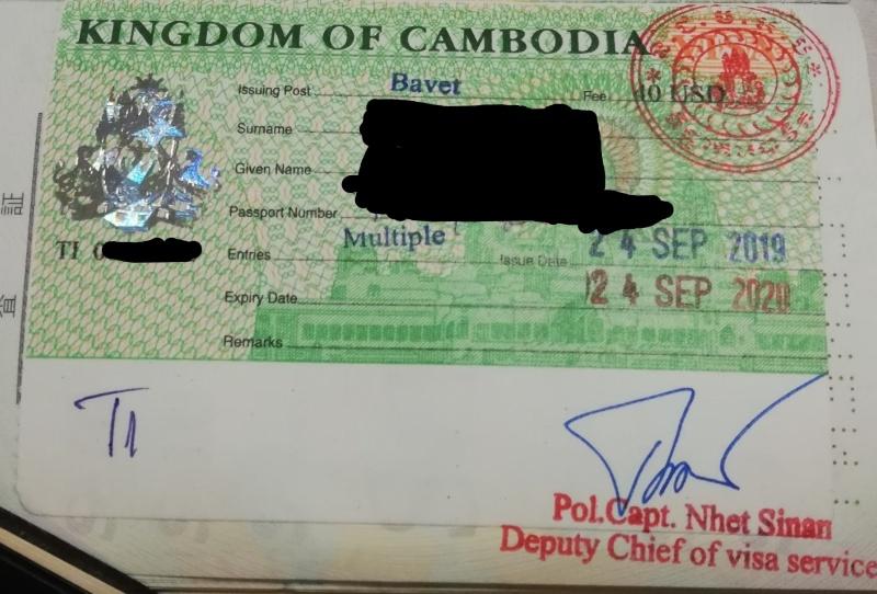 カンボジア1年ビザ