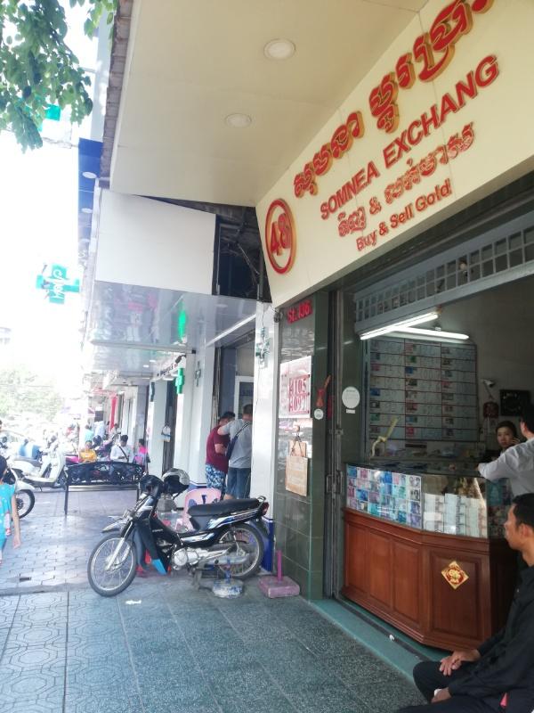 ベトナムドンから米ドルに両替