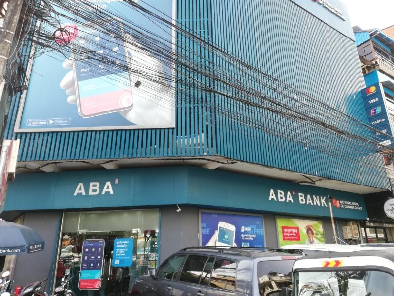 ABA BANKセントラルマーケット支店