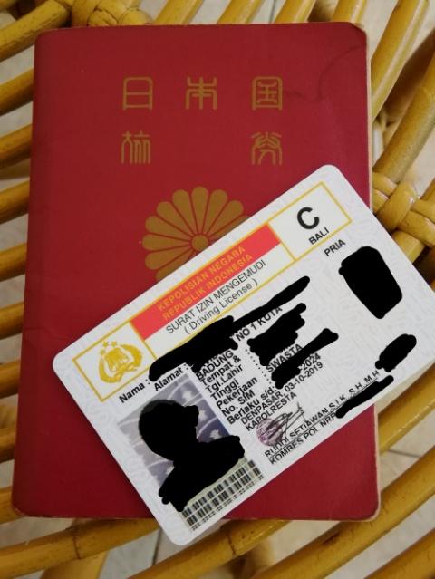 バリ島運転免許