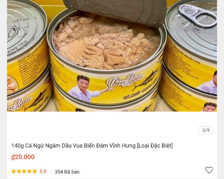 ベトナムのツナ缶