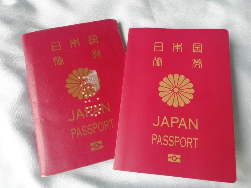 新パスポート