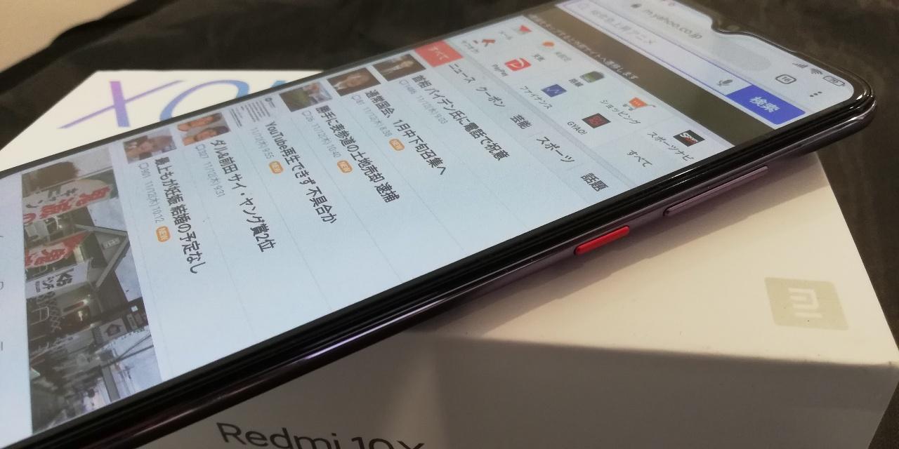 Xiaomi 5Gスマホ