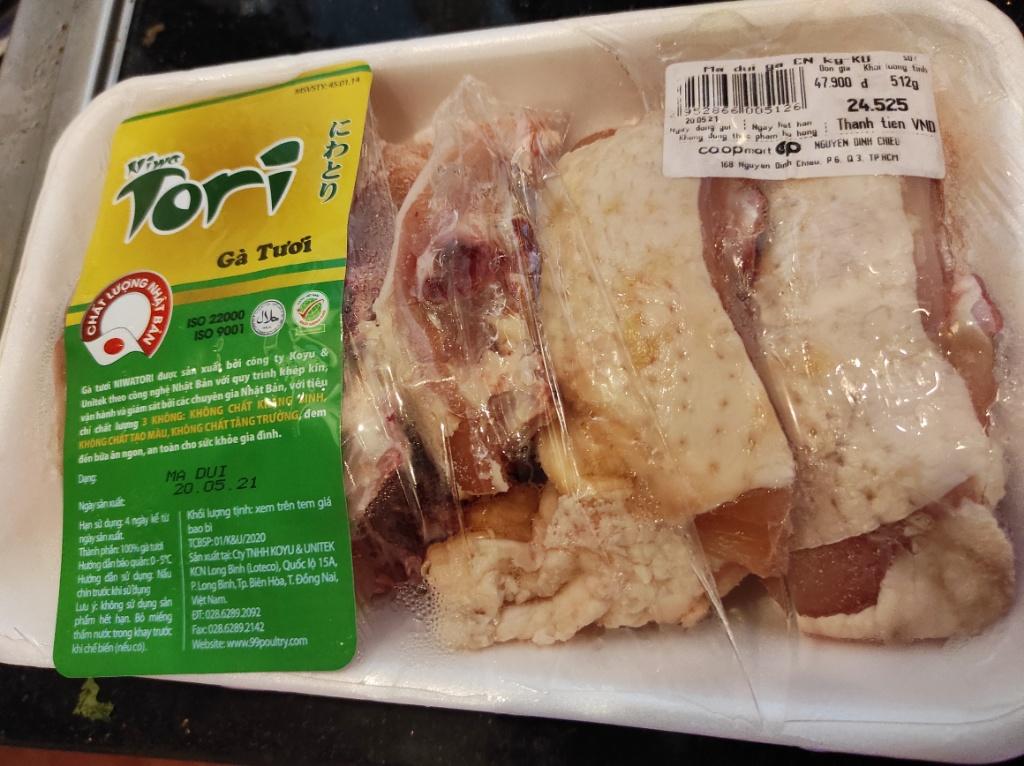 ベトナム鶏肉