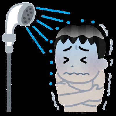 水シャワー
