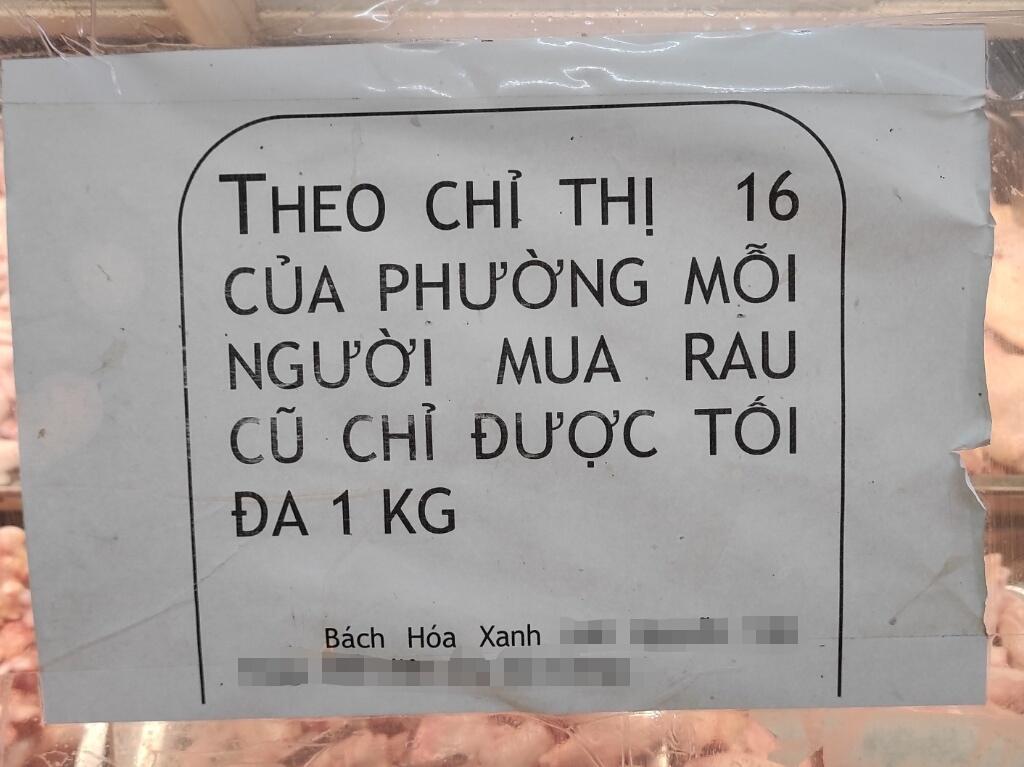 野菜は1キロ