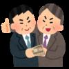ベトナム、の、じけん---「ID番号が500万円で取引」「ベトナム株史上最高値」など